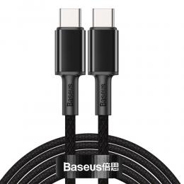 BASEUS Baseus 2m 100W 5A PD QC USB-C - USB-C Flätad Nylon Kabel - Svart - Teknikhallen.se