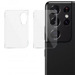 IMAK Samsung Galaxy S21 Ultra - IMAK 2-PACK Linsskydd I Härdat Glas - Teknikhallen.se
