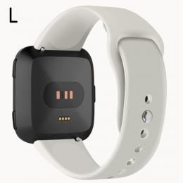Silikon Armband Fitbit Versa/Versa 2/Versa Lite - Ljus Beige - Teknikhallen.se