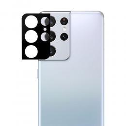 Samsung Galaxy S21 Ultra - Premium Linsskydd I Härdat Glas - Teknikhallen.se
