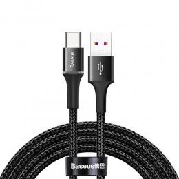 BASEUS Baseus Halo 2m 5A 40W USB-C Kabel Med LED - Svart - Teknikhallen.se